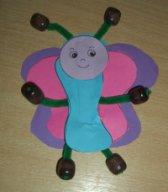 Μια πεταλούδα